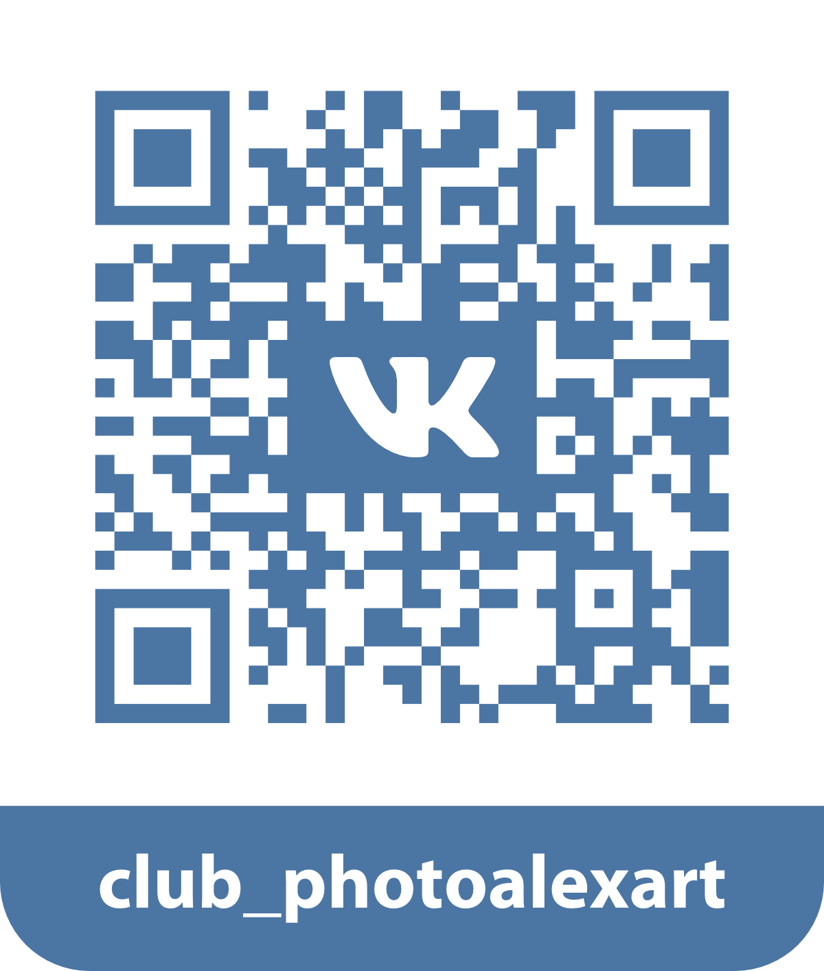 https://vk.com/club_photoalexart