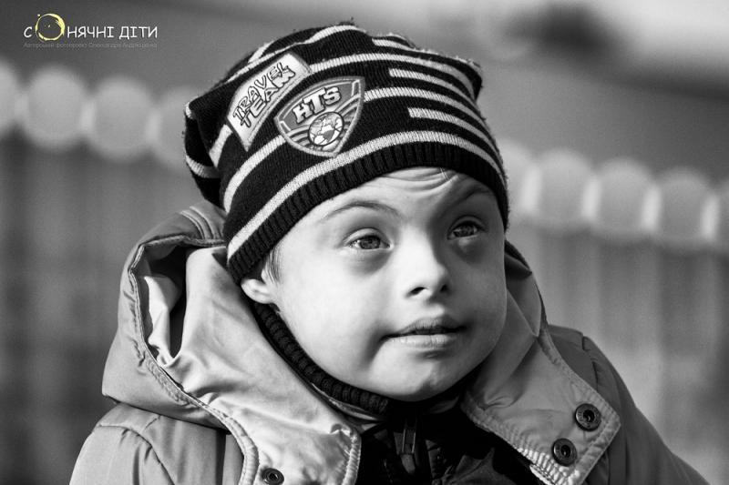 Александр Андрющенко: Солнечные дети. Первое прикосновение